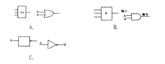 机动车维修技术:电工电子基础考试试题(强化练习)