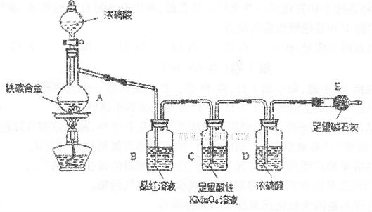 s单质的原子结构图