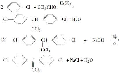 高中化学知识点总结《分子式、结构式、作文简结构高中结构范文图片