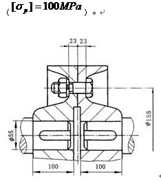 平键套筒联轴器_试根据图示和表为该联轴器选择平键,确定键的尺寸,并校核其强度