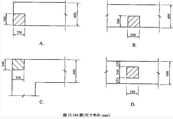 一级结构工程师基础知识:结构设计考试答案(最新版)