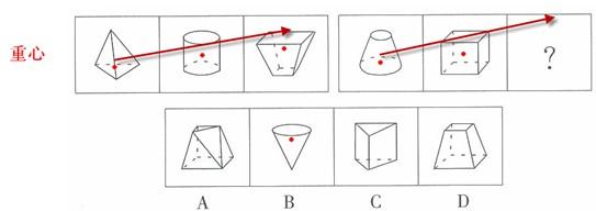 村官行测真题分类练习-图形推理题(二)