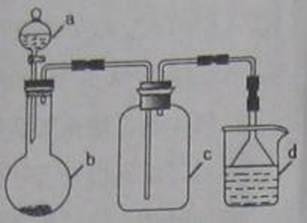 实验室中某些气体的制取、收集及尾气处理装置如图所示(省