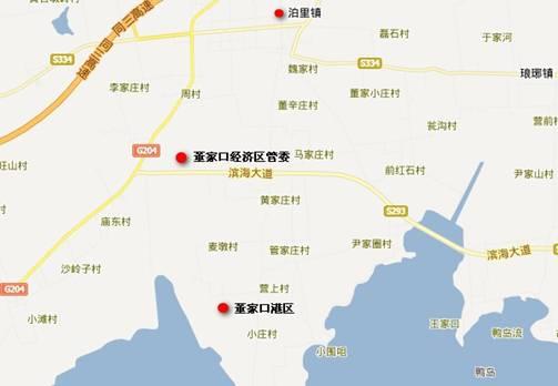 2013年10月山东省青岛董家口经济区事业单位招聘14人