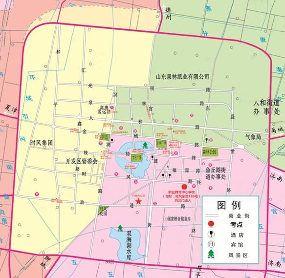 山东:2017年06月聊城高唐县事业单位招聘职教中心考点
